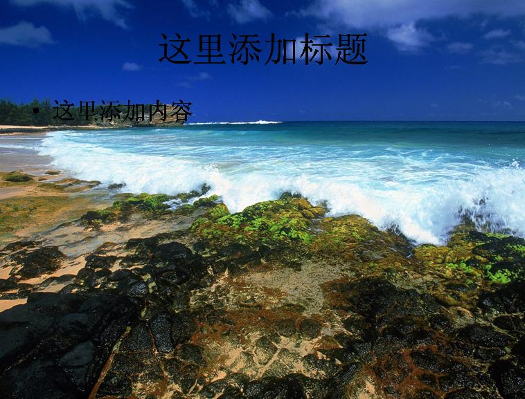 海南三亚风景(6)