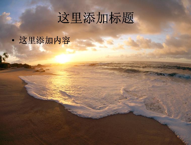 海南三亚风景(8)模板免费下载