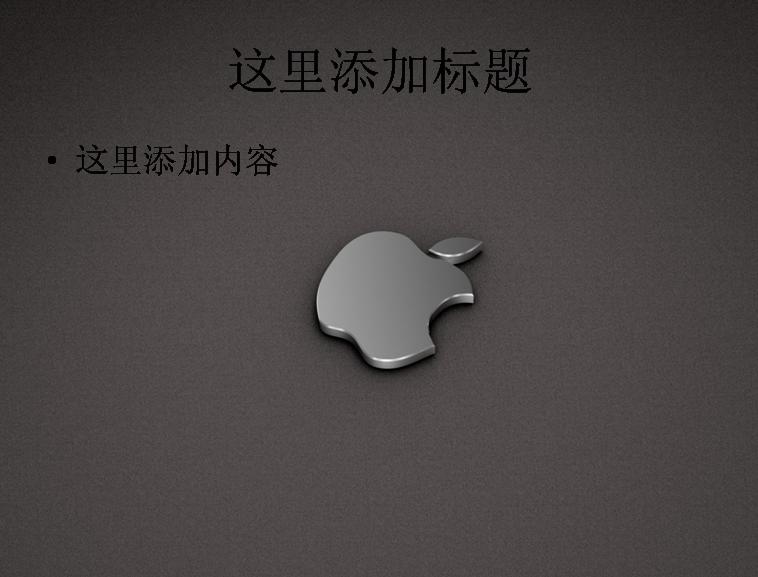 苹果高清ppt(4)模板免费下载