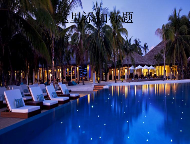 马尔代夫酒店晚上风景