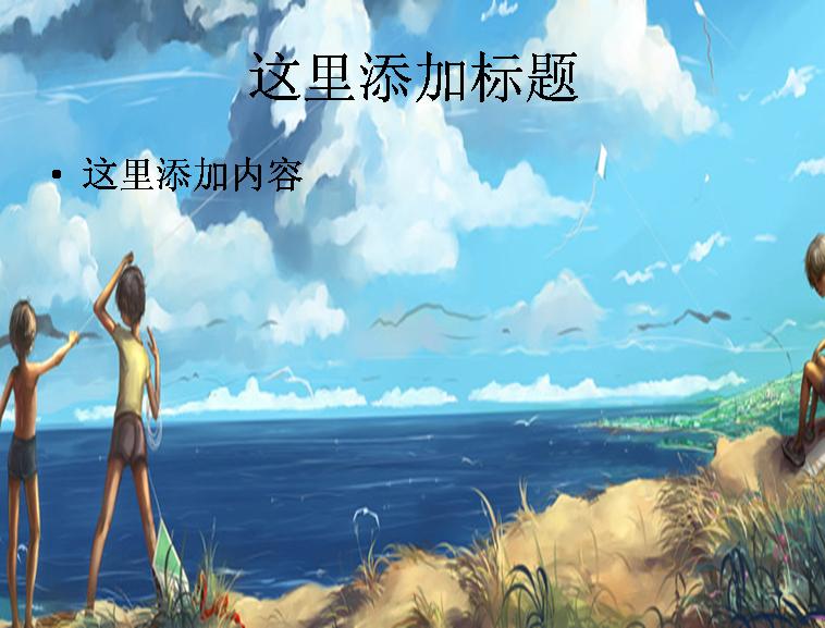 天蓝色的彼岸图片模板免费下载