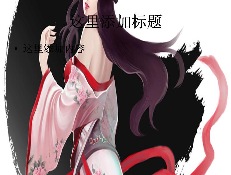 日本动漫和服美少女模板免费下载