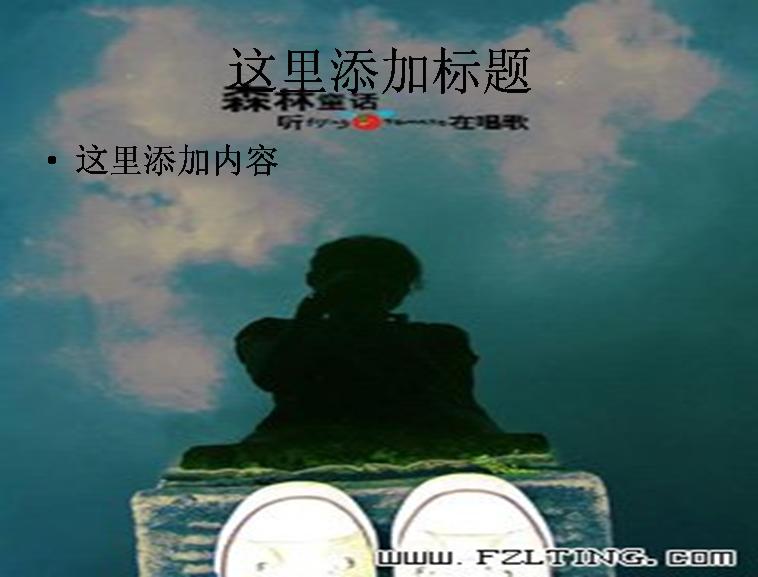 带文字的非主流伤感图片_七夕凄凉之如秋草痛人心系列