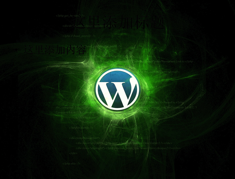 wordpress主题设计ppt模板免费下载图片