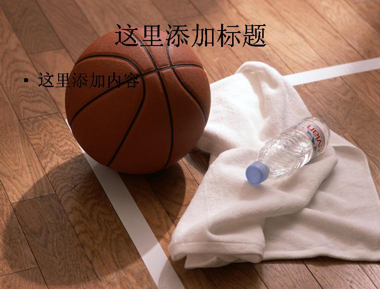 体育用品系列ppt一模板免费下载