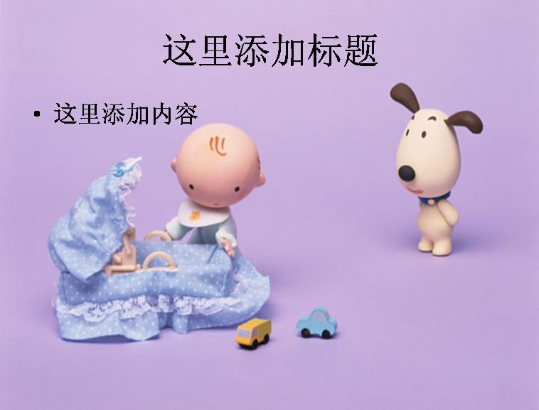 卡通婴儿图片ppt模板免费下载
