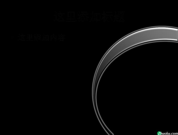 黑色的酷专题ppt系列模板免费下载_99597- wps在线模板
