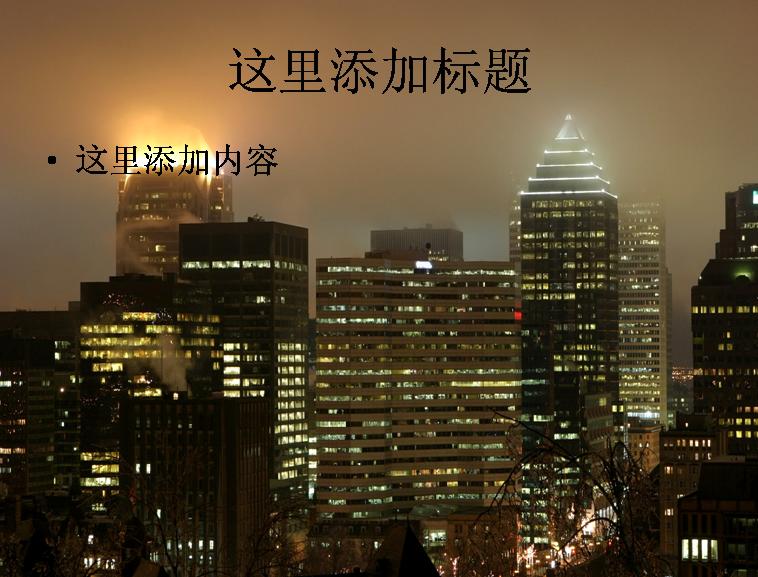 2560x1600风景ppt封面(2)模板免费下载