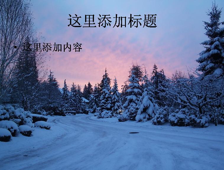 冰天雪地桌面背景(7)