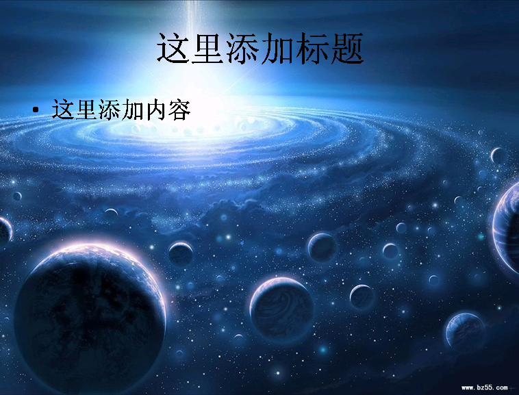 ppt手绘太空背景