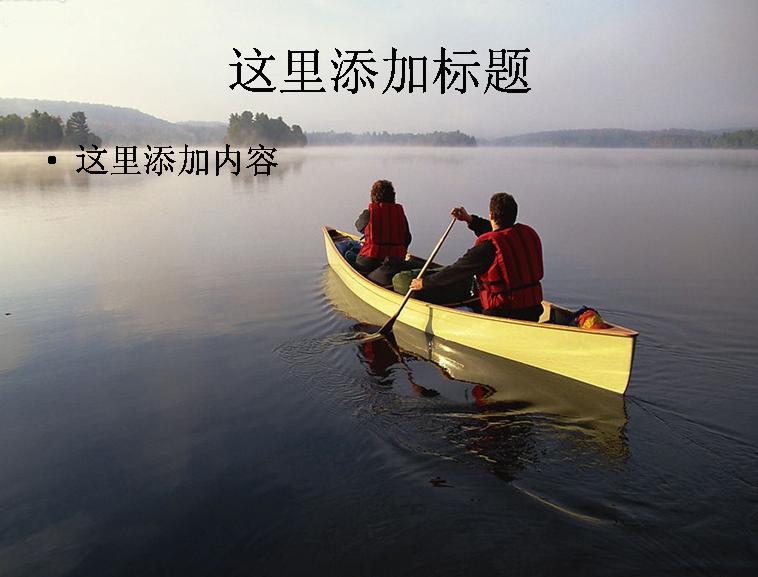 宝岛台湾风景ppt 6 模板