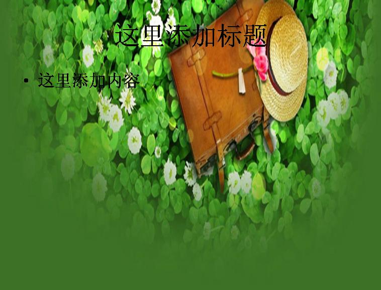 绫原舞最新番号封面