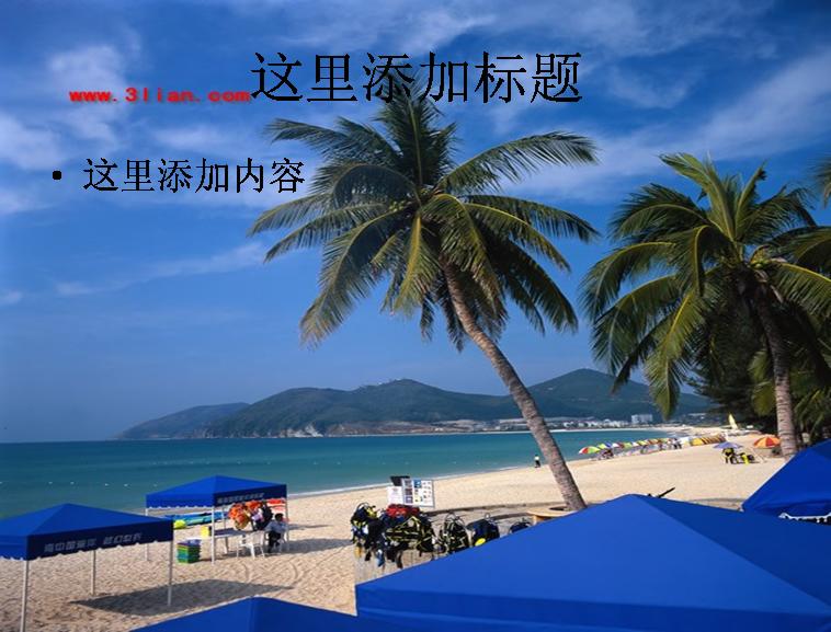 蜈支洲岛双飞五日纯玩; 天涯海角; 2013春节南宁到海南三亚旅游景点