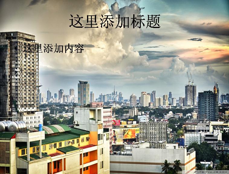 电脑ppt封面房屋建筑设计风景图片(8)模板免费下载