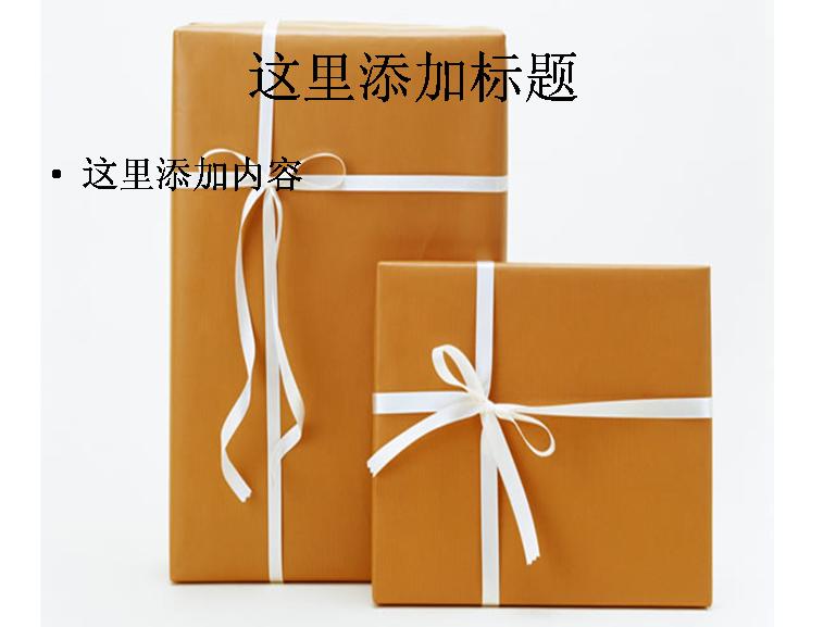 礼物包装图片模板免费下载