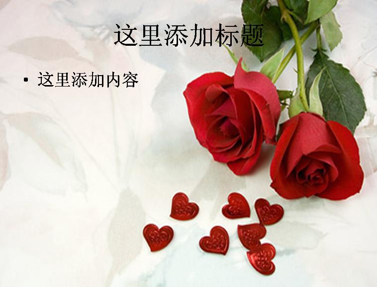 两朵红玫瑰与心形图片ppt素材花卉图片ppt