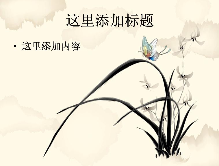 矢量植物花卉水墨画