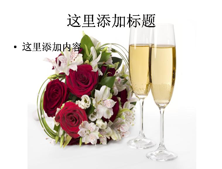 花束玫瑰百合香槟图片ppt模板免费下载