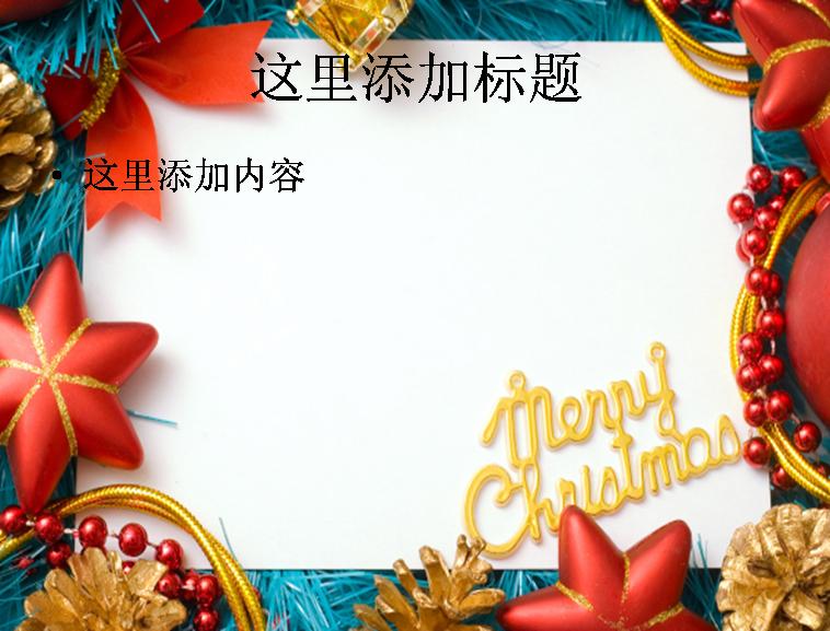 圣诞元素边框高清图片模板免费下载_120410- wps在线