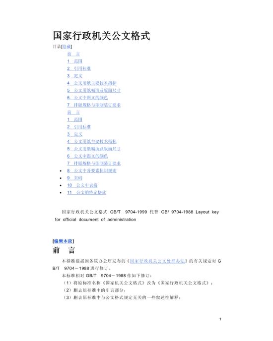 亚洲小格式码区sis001