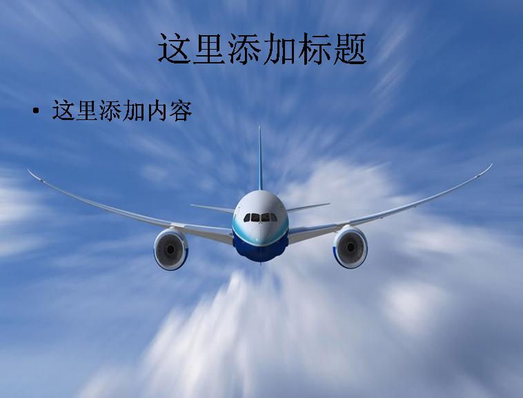波音787梦想飞机图片素材1019