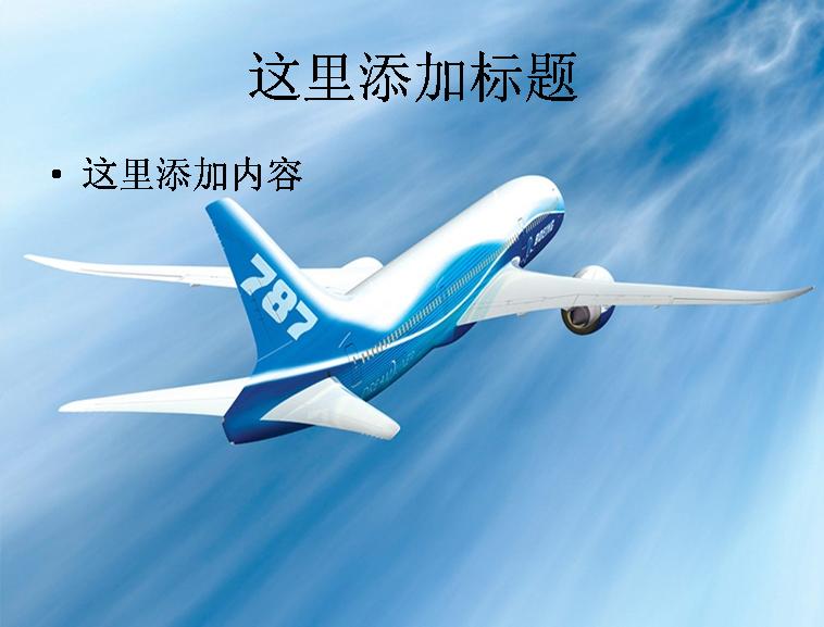 波音787梦想飞机图片素材1119
