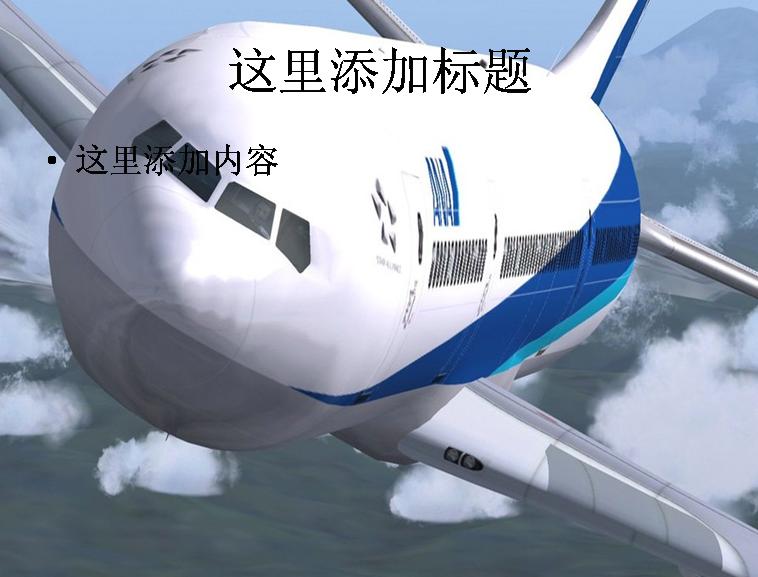 波音787梦想飞机图片素材1219