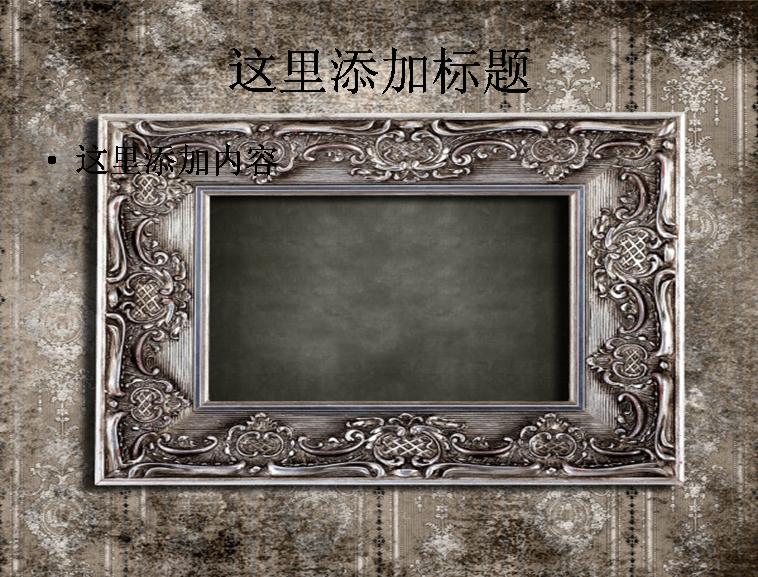 漂亮的欧式相框与墙纸高清ppt-3生活素材模板免费