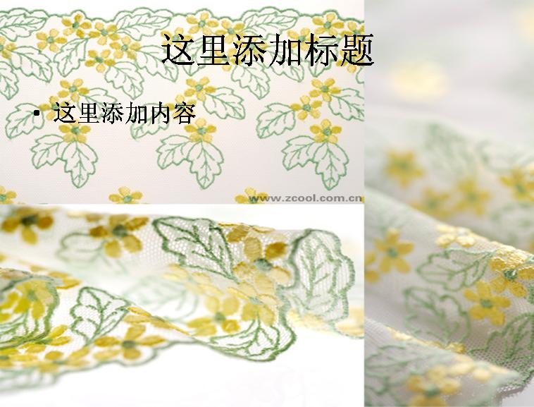 黃綠色紗簾花邊高清ppt(3p)生活素材