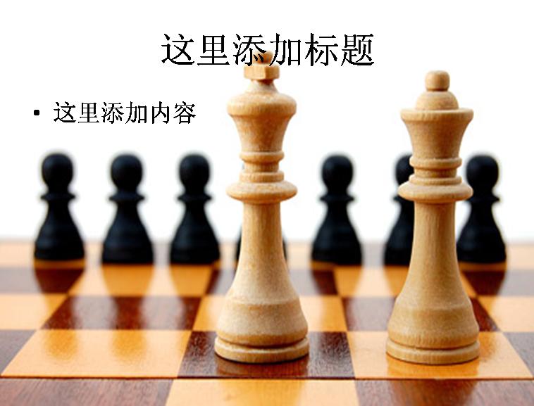国际象棋ppt素材模板免费下载