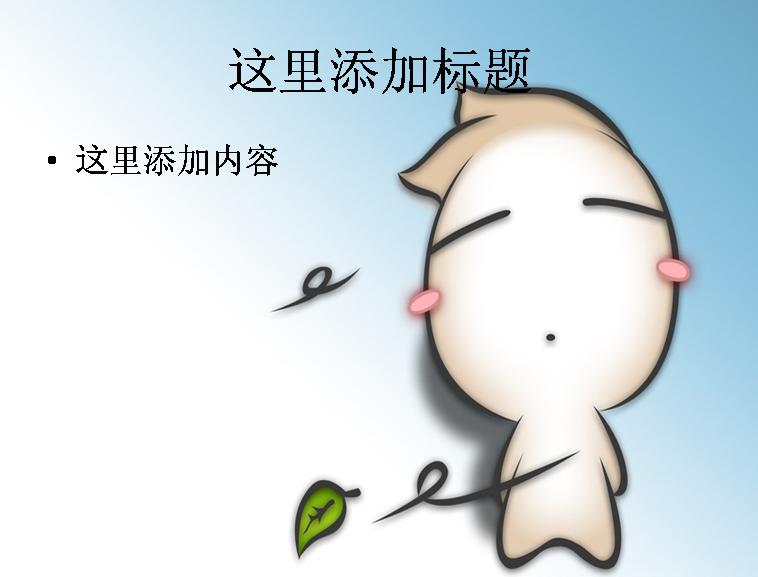 洋葱头可爱卡通壁纸(12_12)