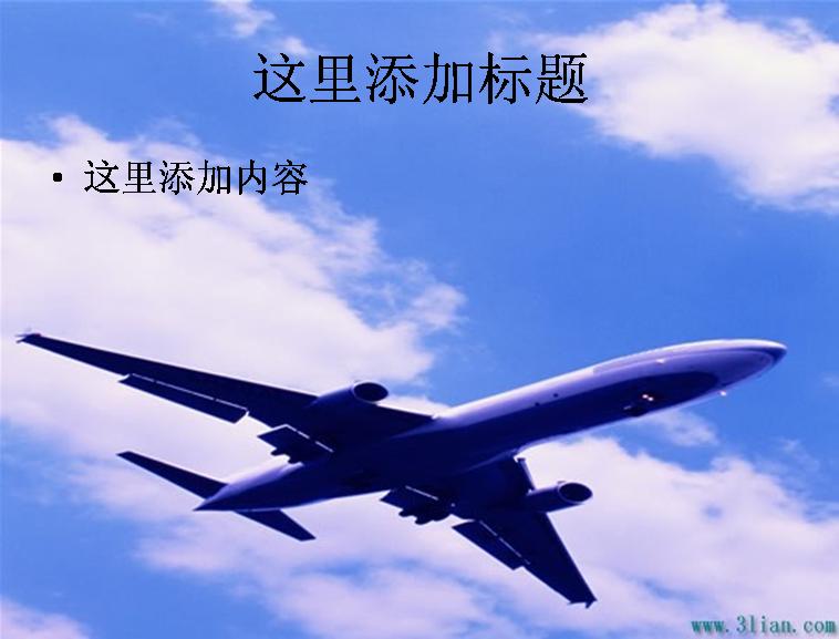 波音航空飞机模板免费下载