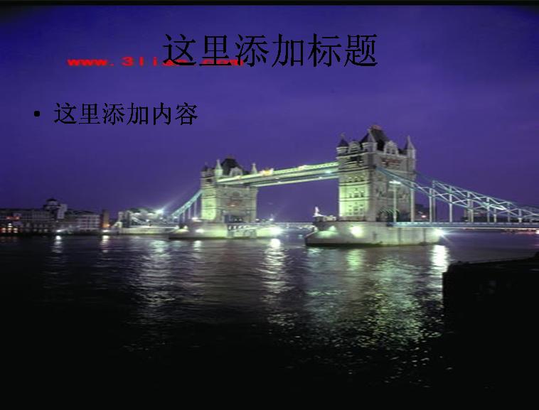伦敦大桥迷人夜景ppt模板免费下载