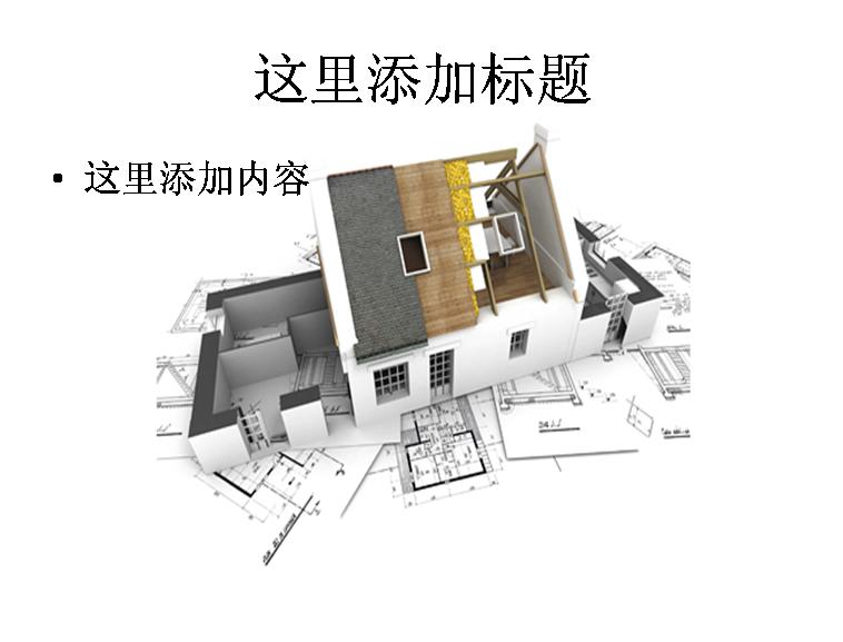 别墅建筑施工ppt模板免费下载_135987- wps在线模板