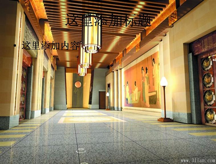 古典风格室内设计ppt模板免费下载_136235- wps在线