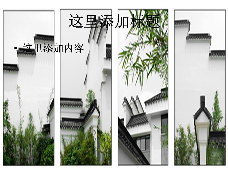古建筑屋檐ppt模板免费下载图片