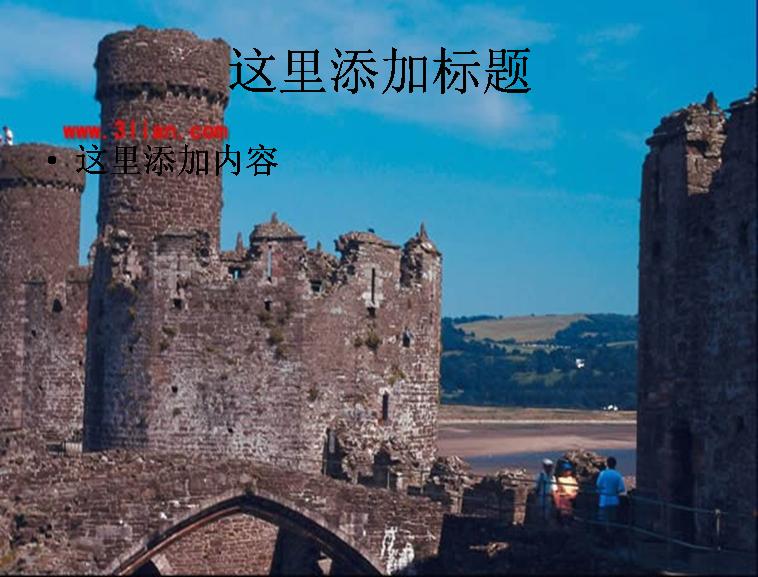 国外城堡古建ppt模板免费下载