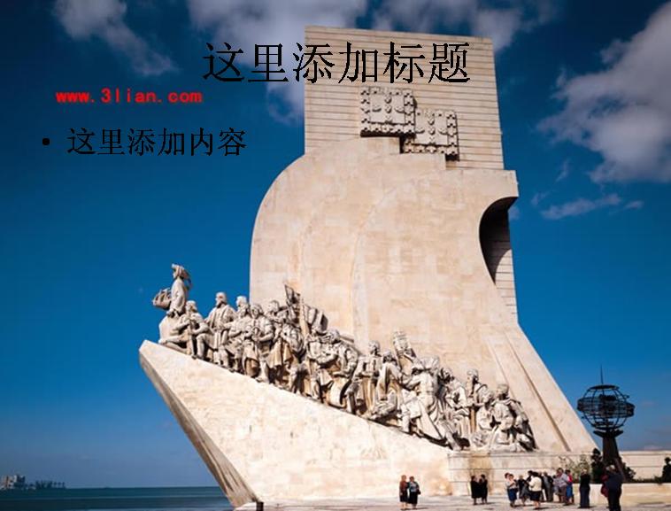 国外雕塑ppt模板免费下载