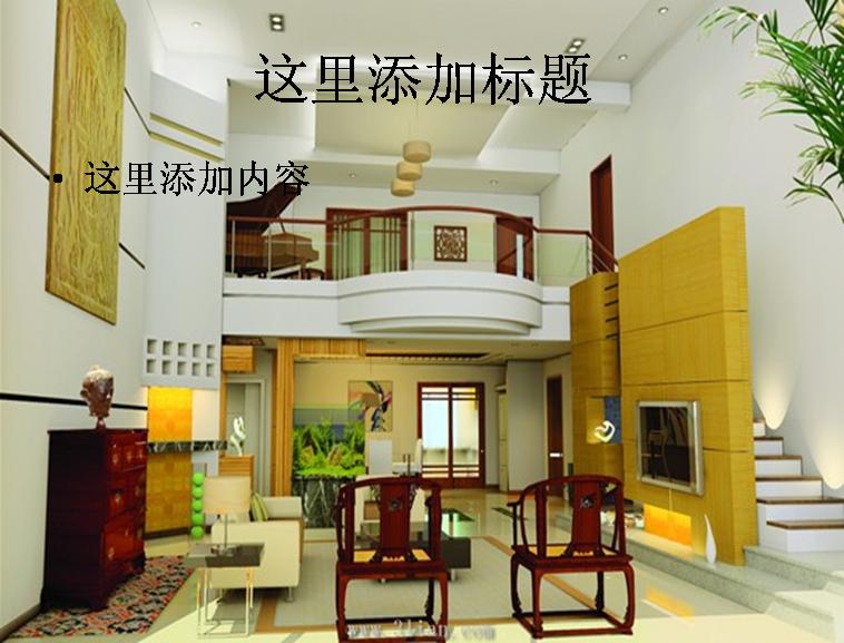 客厅楼梯阁楼 客厅设计效果图