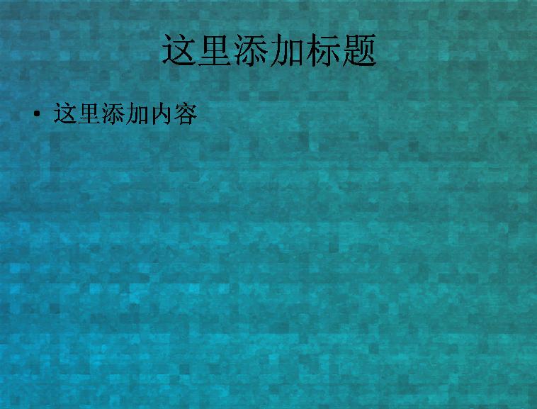 商务经典深色ppt背景幻灯片背景素材