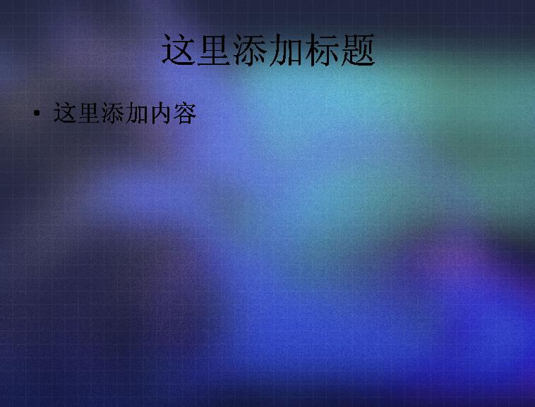 深色经典大气的幻灯片背景资源大图