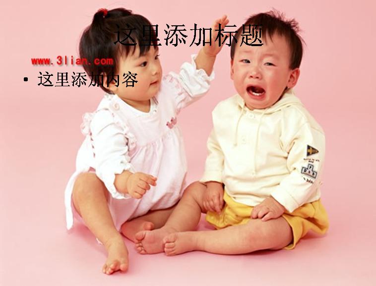 两个可爱的小孩图片ppt