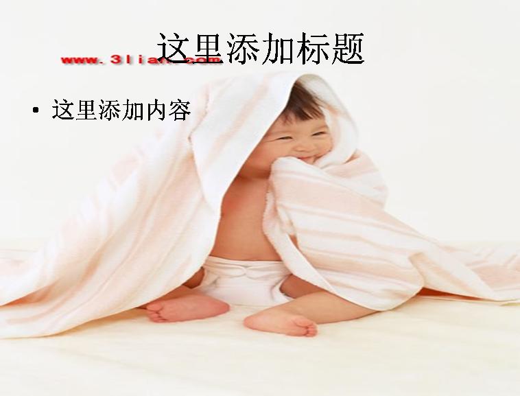 可爱的婴儿图片ppt模板免费下载