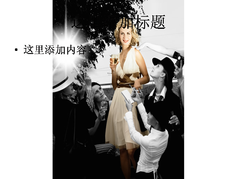 外国受欢迎的美女明星图片ppt模板免费下载_145232