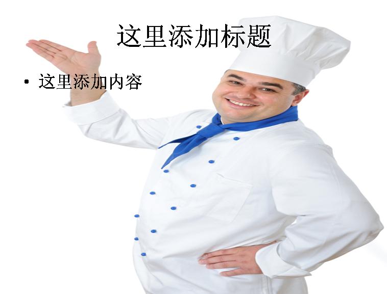 qq头像男生高清图片制服