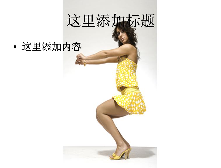 外国美女跳舞图片ppt模板免费下载_145372- wps在线