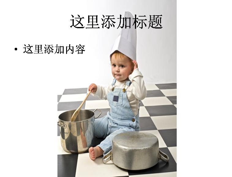 宝宝小厨师图片ppt模板免费下载