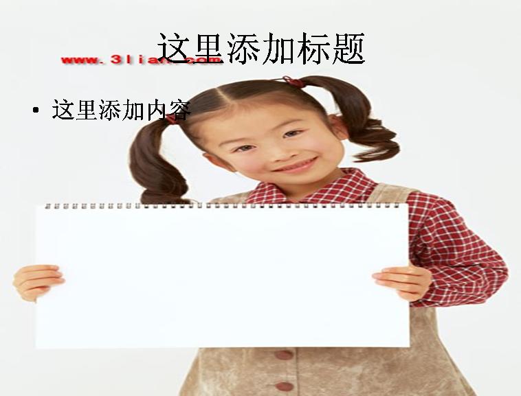 小女孩素材图片ppt模板免费下载