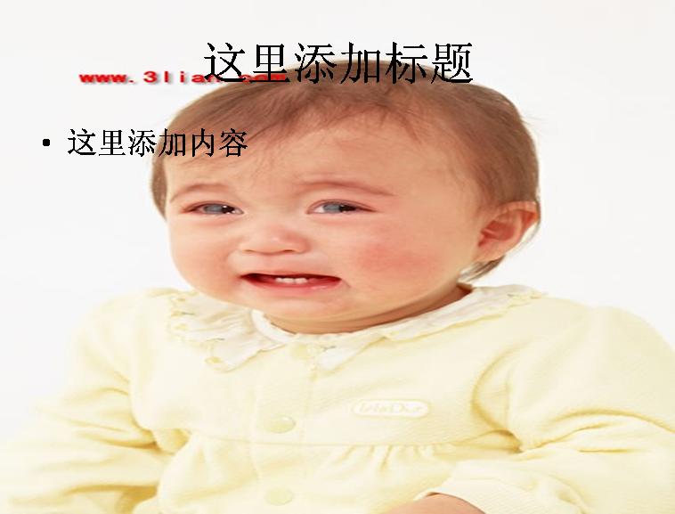 小孩哭鼻子图片ppt模板免费下载