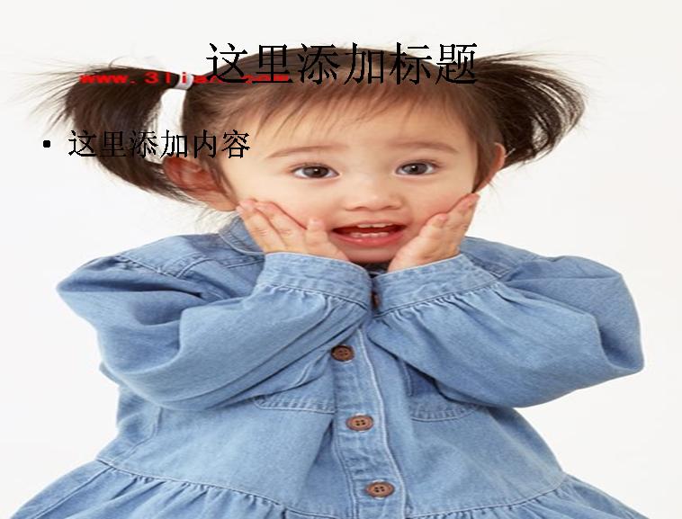 超可爱的小女孩图片ppt模板免费下载